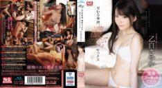 Chất lỏng cơ thể giao nhau, trinh trùng dày đặc Sayaka Otoshiro