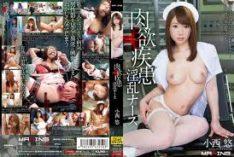 bản leak không che của em y tá Yu Konishi