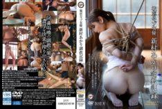 Masochist Actress Akari Niimura Training Record