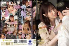 Encouraging Dirty Talk OL Tsukino Sakura Gently Whispering Temptation