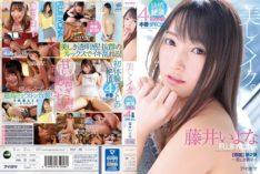 Beautifully Iku. Pleasure Climax First Experience 4 Production SPECIAL -Beautiful Nova- [Exclusive 2nd] Iyona Fujii