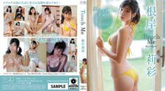 Touch Me / Rika Negishi (Blu-ray Disc)