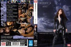 Tragedy Suzuki Lurking Woman Jet-black Dark Night Of Secret Investigator Future