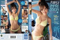 FIRST IMPRESSION 144 148cm But Outstanding Style E Cup! Rio Kuriyama (Blu-ray Disc), A Cute Older S