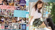 bộ sưu tập cosplay học sinh của em Moe Amatsuka