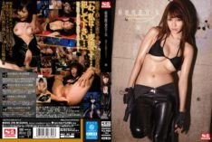 Excess Ecstasy Aoi To Be A Woman Forced Secret Investigator