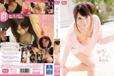Breasts Are Glanced Ogawa Rio