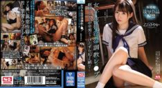 Schoolgirl Indecent Training Le ● Pu Uniform Enthusiasts Earnestly Commit ● Continue To Be … Sayaka Otohaku