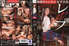 Cancellation Without Permission Suzu Honjo, A Female College Student