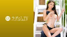 Luxury TV 1324 A magical wedding planner who picks up and eats the groom who came to consult!