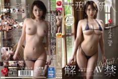 Đã mắt ngắm bộ ngực tuyệt hảo của Ema Kishi