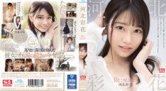 Saika Kawakita quay lại đóng phim XXX, tạo cú sốc khó tin, phá cả kỷ lục của Yua Mikami